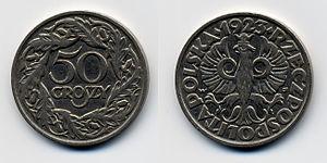 Польские монеты 1923 года 50 croszy на беларуские редкие 10 рублевые монеты 2010