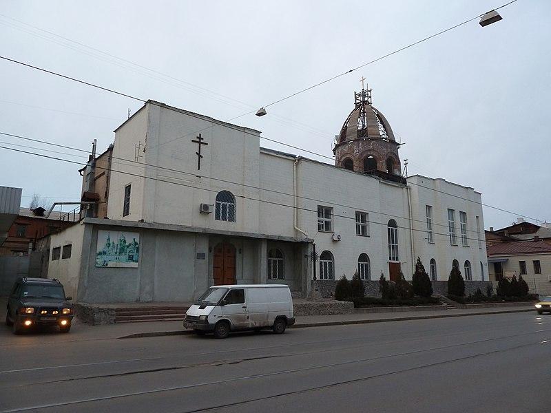 File:Poltavsky Schlyah 44.JPG