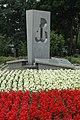 Pomnik Polski Walczącej (Legionowo).JPG