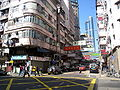 Portland Street Yau Ma Tei Section.jpg