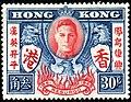 Post Stamp HONG KONG.jpg