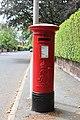 Post box on Park West, Heswall.jpg