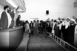 Islamic Republican Party - Ali Khamenei at the party's office in Qom, 1983