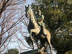 Prince Arisugawa Taruhito - Statue of Prince Arisugawa Taruhito at the Arisugawa Memorial Park in Tokyo