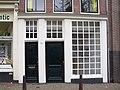 Prinsengracht 218 doors.JPG