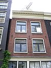prinsengracht 298 top