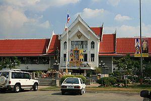 Saraburi - Image: Province hall Saraburi