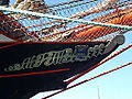 Prow of the STS Sedov.JPG