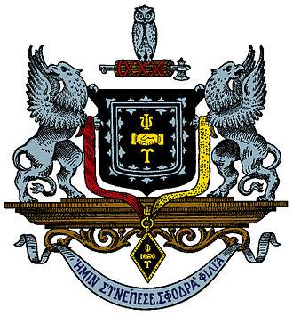 Psi Upsilon - Image: Psi Upsilon Crest
