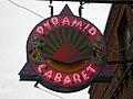 Pyramid Cabaret (298983312).jpg
