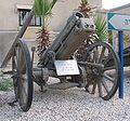 QF-3.7-inch-howitzer-batey-haosef-1.jpg