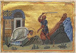 September 21 (Eastern Orthodox liturgics) - Image: Quadratus of Athens (Menologion of Basil II)