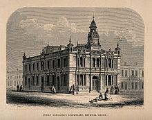 Queen Adelaide's Dispensary, Bethnal Green. Wood engraving by O. Jewitt (1865). (Source: Wikimedia)