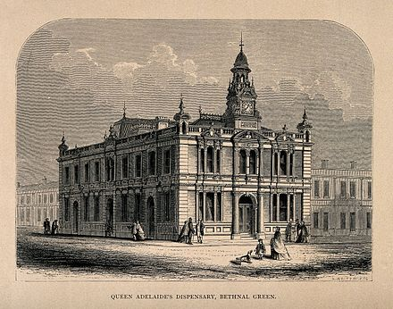 Queen Adelaide's Dispensary, Bethnal Green. Wood engraving by O. Jewitt (1865). Queen Adelaide's Dispensary, Bethnal Green. Wood engraving b Wellcome V0012884.jpg