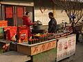 Qufu - Xiguan Ave - street market - sesame paste - P1060012.JPG