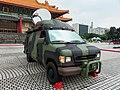ROCA Satellite Telecommunication Vehicle Display at CKS Memorial Hall Square 20140607.jpg
