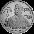 RR5009-0011R BU 160-летие со дня рождения А.П.Бородина.png