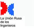 RUI logo.jpg
