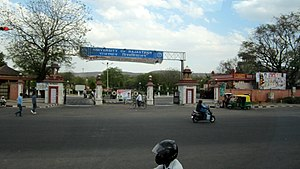 University of Rajasthan - Entrance gate of Rajasthan University