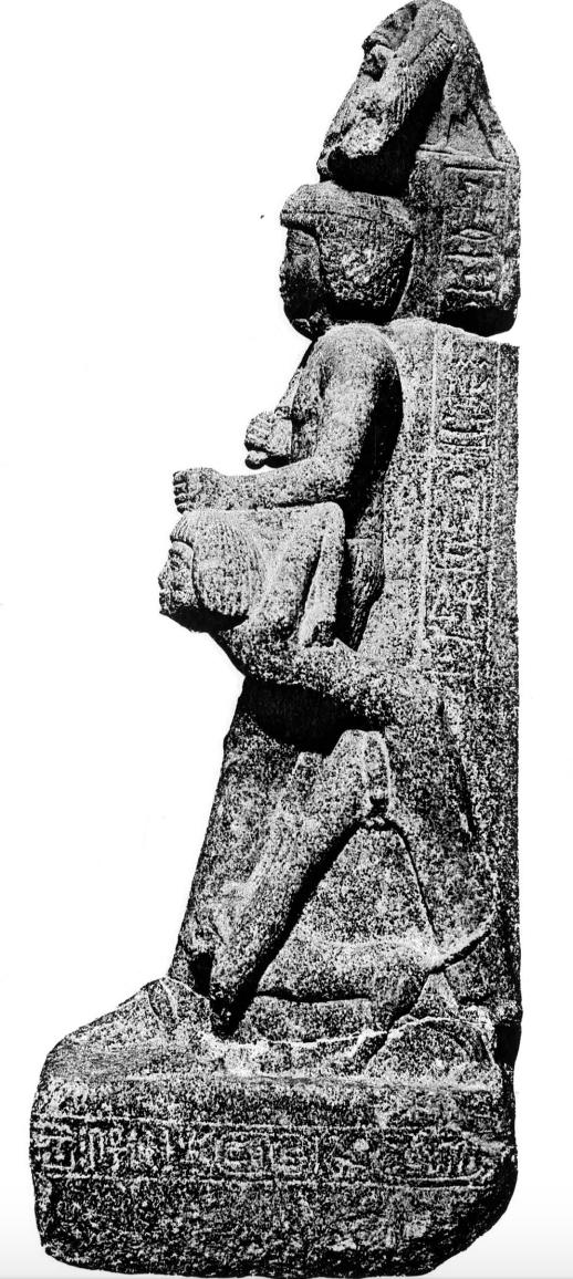 Ramesses VI Karnak
