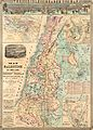 Rawson, A.L. Map of Palestine and all Bible lands. 1873.jpg