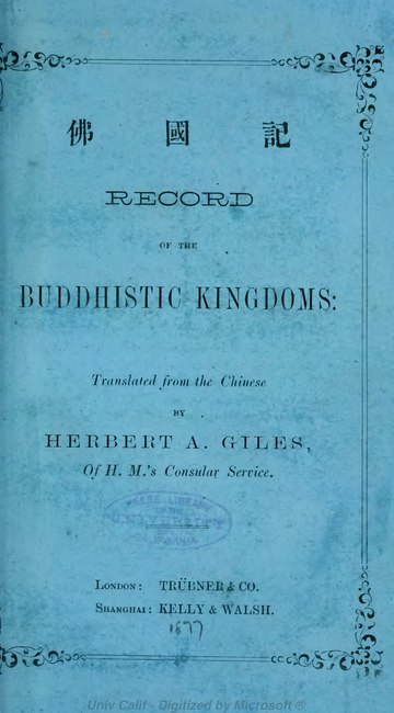 Record of the Buddhistic Kingdoms (Faxian, Giles).djvu