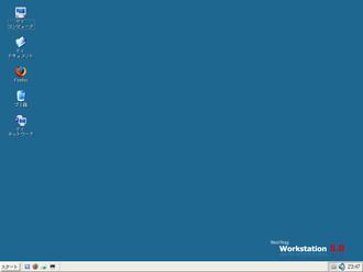 Red Flag Linux - Screenshot of Red Flag Linux Workstation version 5.0 in Japanese