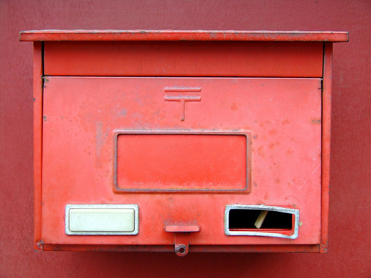 File:Red Mailbox Red Door.jpg - Wikimedia Commons