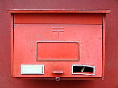 Image: Red Mailbox Red Door.jpg (row: 1 column: 17 )