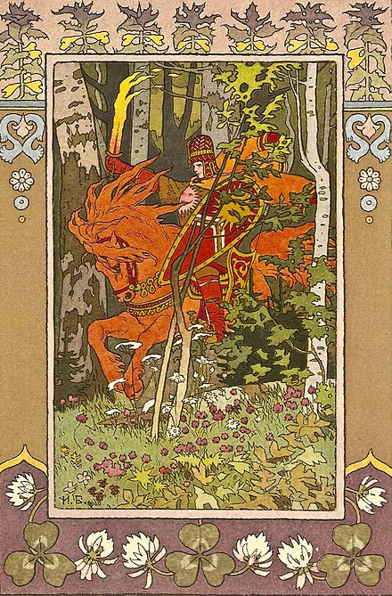 Ivan Bilibin's illustration of the Russian fairy tale about Vasilisa the Beautiful Redsun.jpg