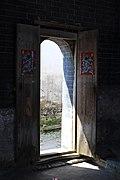 Renhua, Shaoguan, Guangdong, China - panoramio (144).jpg