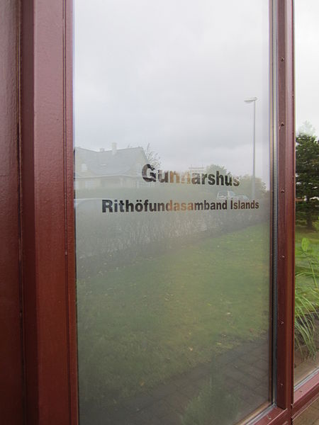 File:Reykjavik 21sept14-door to writers union fo Iceland.JPG