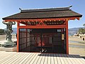 Right Kadomarodo Shrine in Itsukushima Shrine.jpg