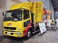 Ringer Hut Ringer-2 Fighter Food truck.jpg