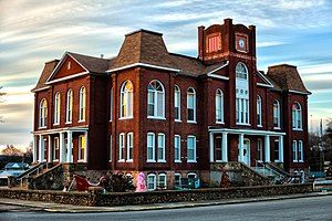 Ripley County Courthouse in Doniphan