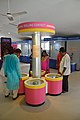 Rolling Contact - Fun Science Gallery - Digha Science Centre - New Digha - East Midnapore 2015-05-03 9973.JPG