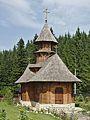 Romania Mănăstirea Sihăstria Putnei Wooden Church2.jpg