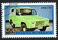Romania stamp - 1975 - 55B - ARO 240.jpg