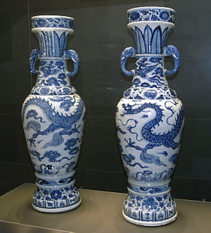 Percival David - The David Vases, said to be two of the best-known Chinese porcelains in the world, part of the Percival David Foundation of Chinese Art collection
