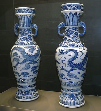 Percival David Foundation of Chinese Art - The David Vases, said to be two of the best-known Chinese porcelains in the world.