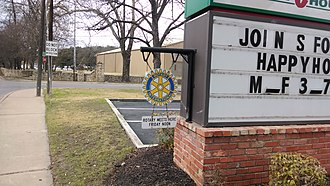 A sign showing where the local Rotary Club meets, San Marcos, Texas, United States RotaryClub San Marcos tx.jpg