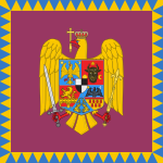 Royal standard of Romania (Queen, 1922 model).svg