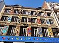 Rue de valenciennes, immeuble, Paris (19602673451).jpg
