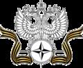 Russia-NATO permanent mission logo.png