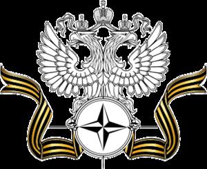 NATO–Russia relations - Image: Russia NATO permanent mission logo