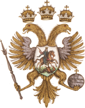 Khanate of Kazan - Image: Russian coa 1667