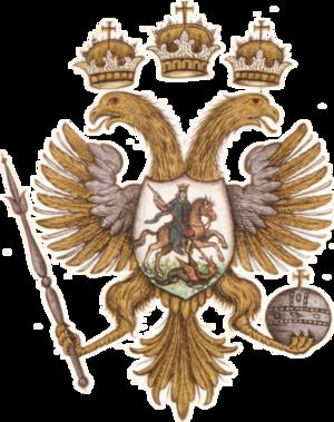 Khanate of Kazan