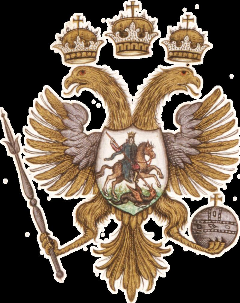 Russian-coa-1667.png