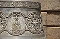Russian Bell, Addis Ababa, Ethiopia (2127523621).jpg