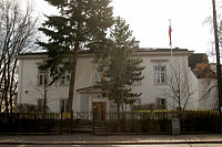 Are Russian embassy in norway russian usual reserve